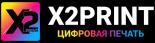 Печатный салон X2Print в Ижевске
